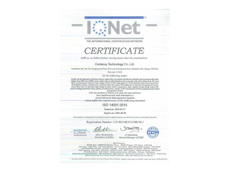 ISO 14001 E